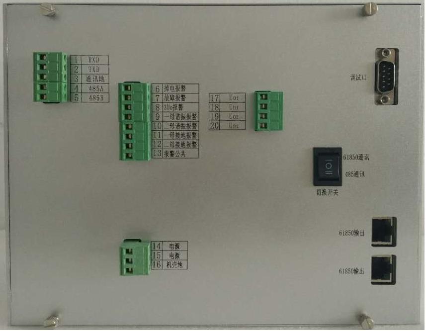 产品中心 微机监控保护设备 微机消谐装置(61850通讯)  五,接线原理图
